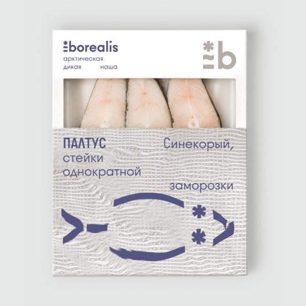 Палтус стейк, свежемороженый BOREALIS 400 г